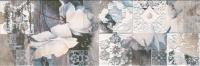 Ceramika Konskie Slate Flower 2 декор