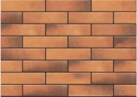 Cerrad Retro Brick Curry плитка