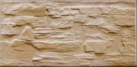 Cerrad Piryt Cer 28 фасадный камень