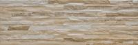 Cerrad Rockford Sand плитка