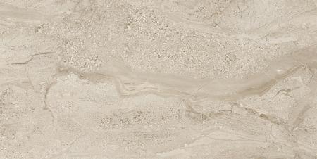 Cerrol Canyon Beige плитка