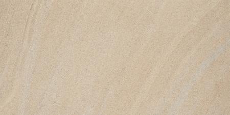 Cerrol Sabbia Beige плитка