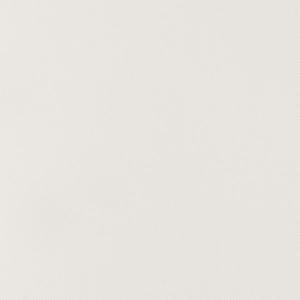 Polcolorit Versal Beige плитка напольная