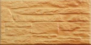 Cerrad Ciemny Gobi Cer 5 фасадный камень