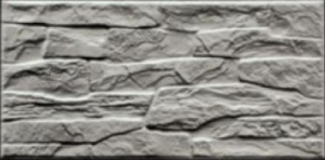 Cerrad Onyks Cer 26 фасадный камень